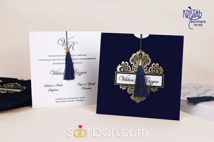کارت عروسی جشنو اصفهان2
