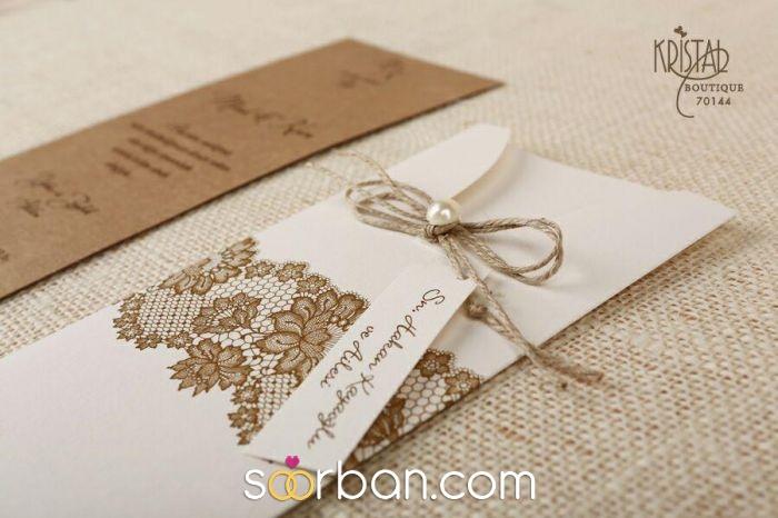 کارت عروسی جشنو اصفهان0