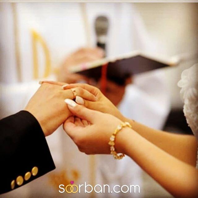سالن عقد و ازدواج افضلی قم1
