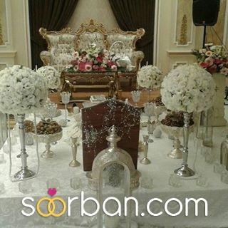تالار حیدر بابا تهران1