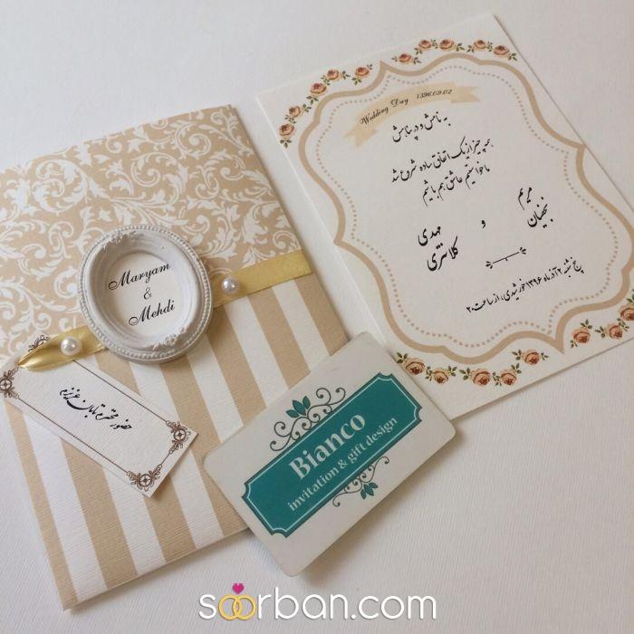 کارت عروسی ..0