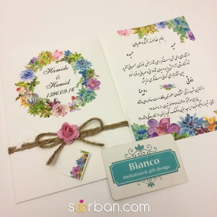 کارت عروسی ..2