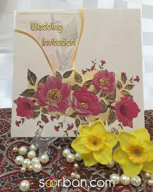 کارت عروسی عامری تهران0