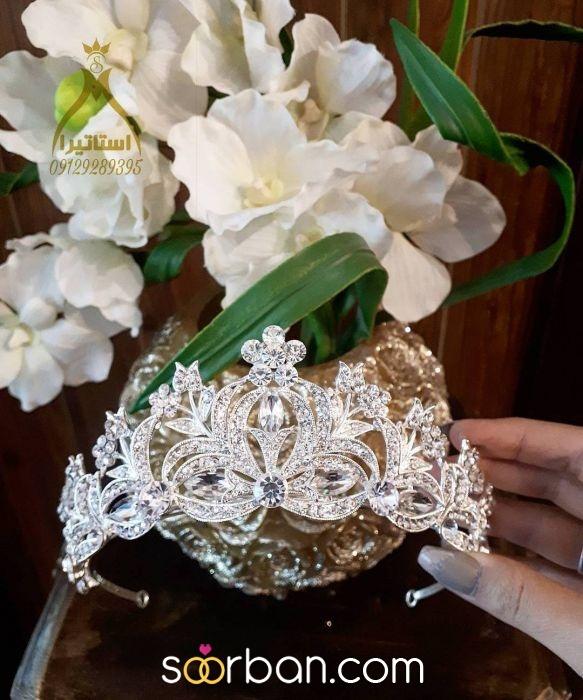 تاج عروس استاتیرا اصفهان3