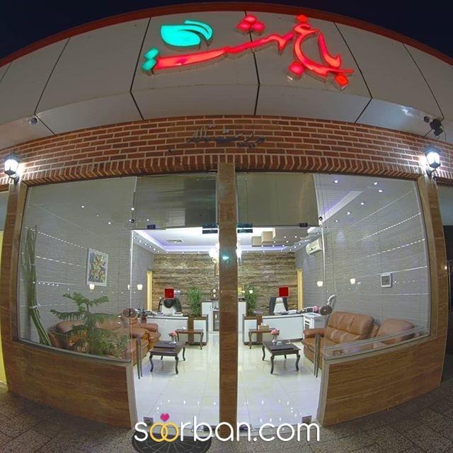 تالار باغ بهشت تهران4