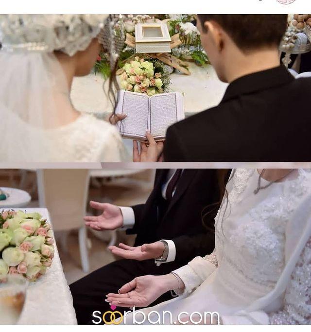 دفتر ازدواج شماره 37 ماهشهر7