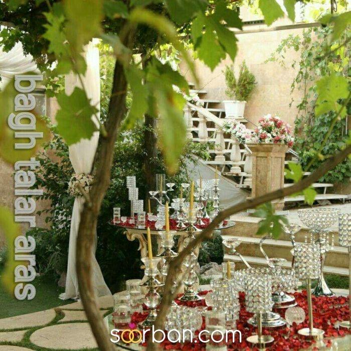 باغ تالار ارس تهران1