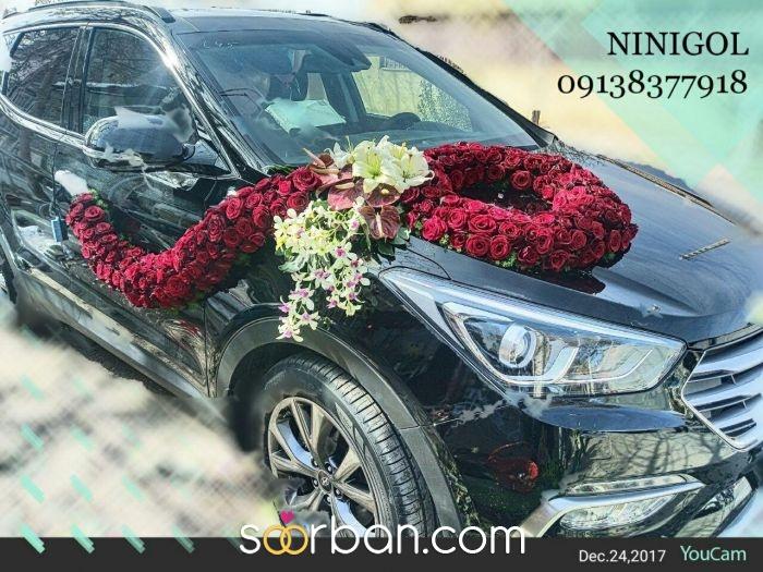 گل آرایی ویژه و خاص ماشین عروس شاهین شهر0