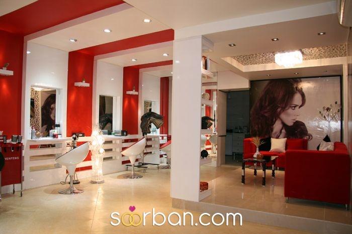 آرایشگاه ستاره شهرکرد0