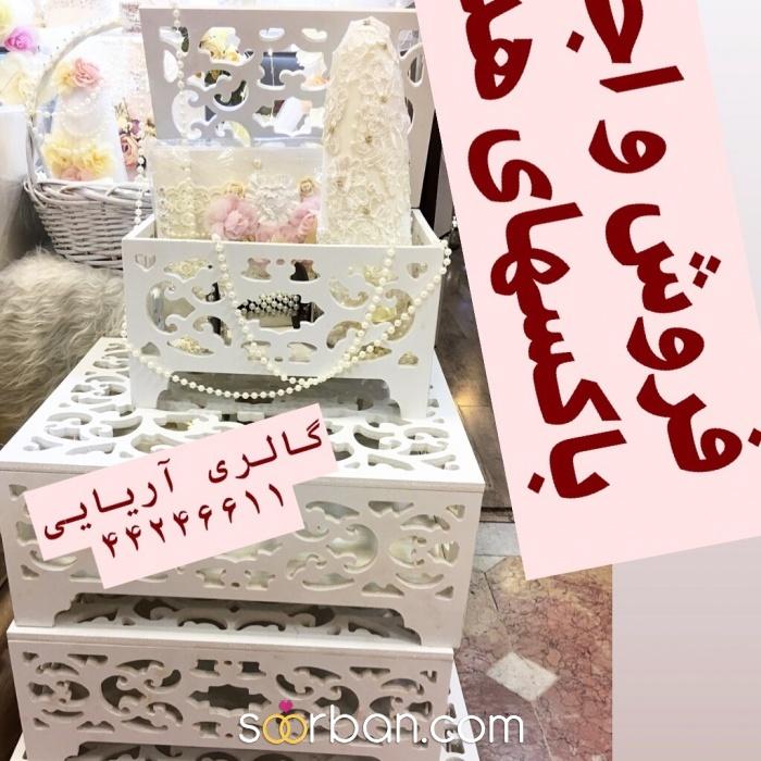 باکس هدیه بله برون و ست بله برون تهران2