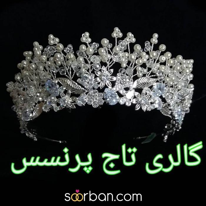 گالری تاج پرنسس اصفهان2