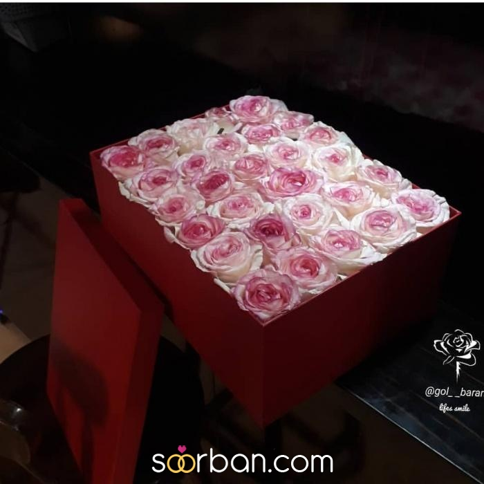 ثبت سفارش انواع باکس گل خرم اباد9