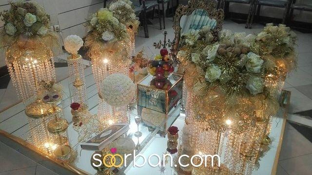 دفتر ازدواج شماره 39 ساوه2