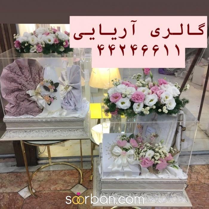 باکس هدیه بله برون و ست بله برون تهران4