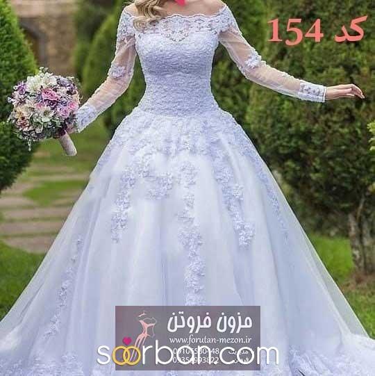 مزون لباس عروس فروتن تهران3
