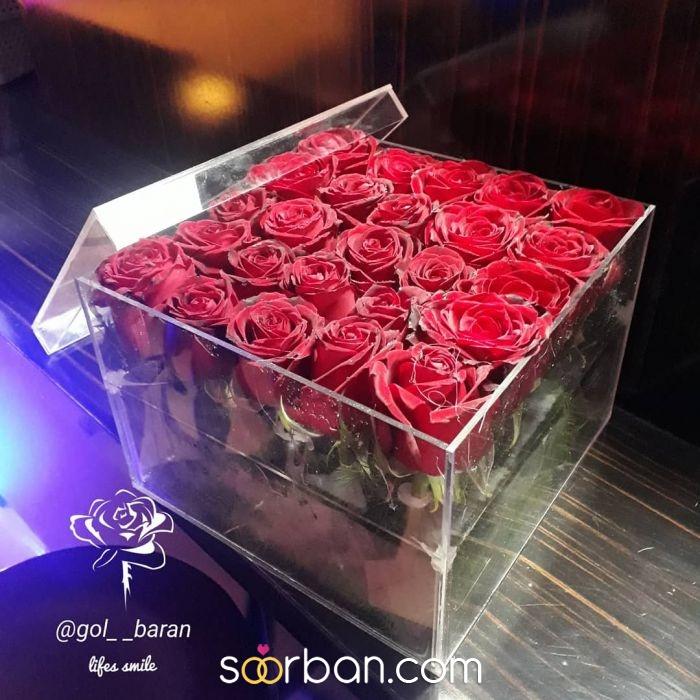 ثبت سفارش انواع باکس گل خرم اباد11