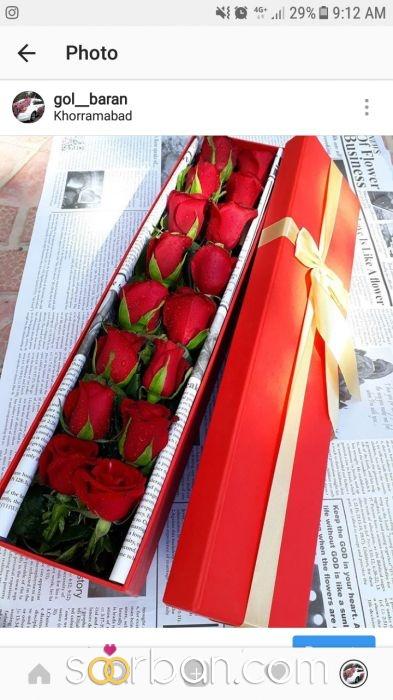 ثبت سفارش انواع باکس گل خرم اباد17