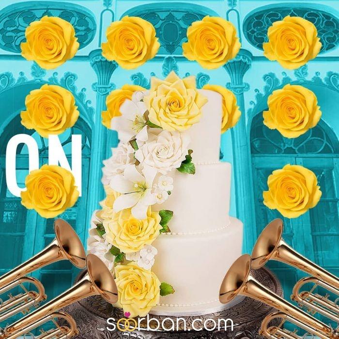 کیک و شیرینی نیوشا اصفهان2