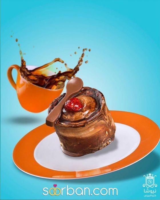 کیک و شیرینی نیوشا اصفهان4