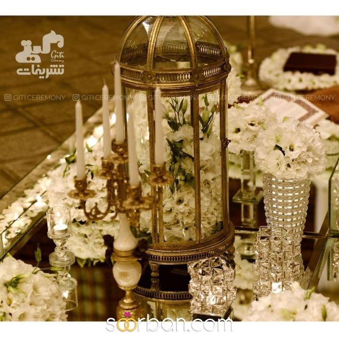 تشریفات گیتی اصفهان | تشریفات مجالس و عروسی1