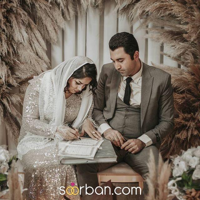 سالن عقد و دفتر ازدواج محمدی آمل1