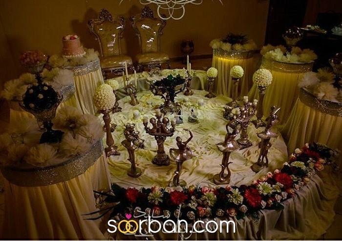دفتر ازدواج سپید بخت در تهران2
