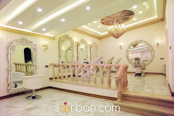 سالن زیبایی لی لی رضایی، آرایشگاه تخصصی عروس در غرب تهران1