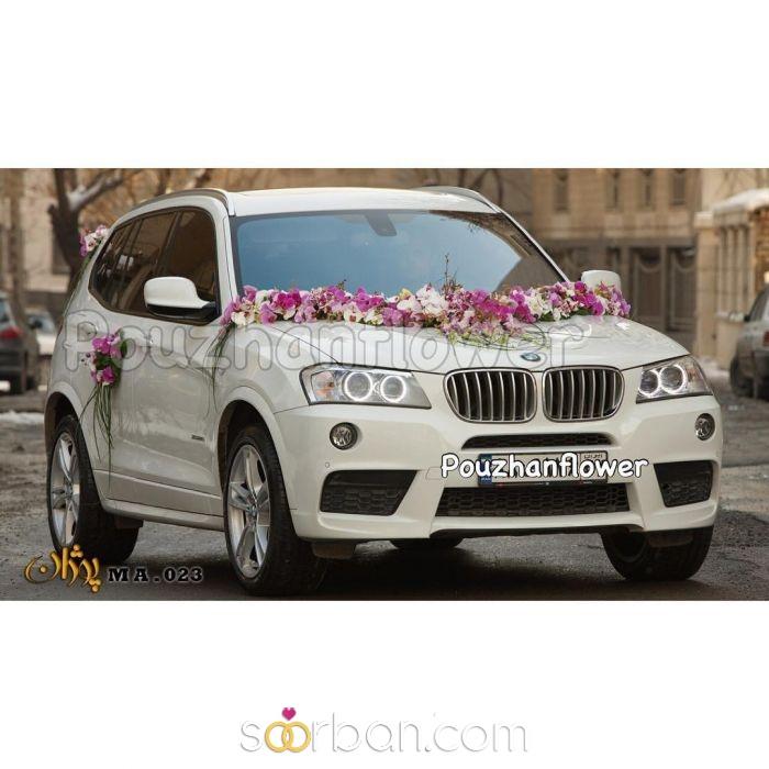 ماشین عروس گل پوژان تهران2