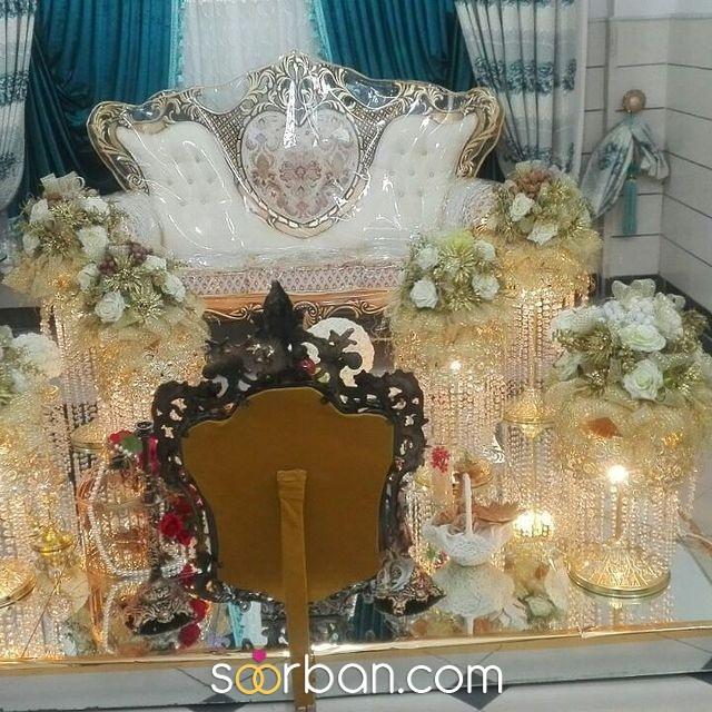 دفتر ازدواج شماره 39 ساوه3