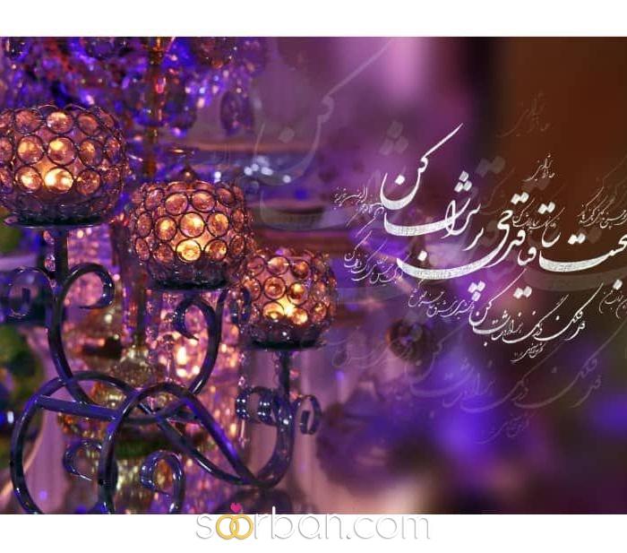 دفتر ازدواج 32 تهران6