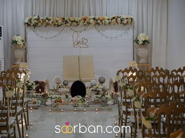 سالن عقد و دفتر ازدواج مهرگان کنگان3