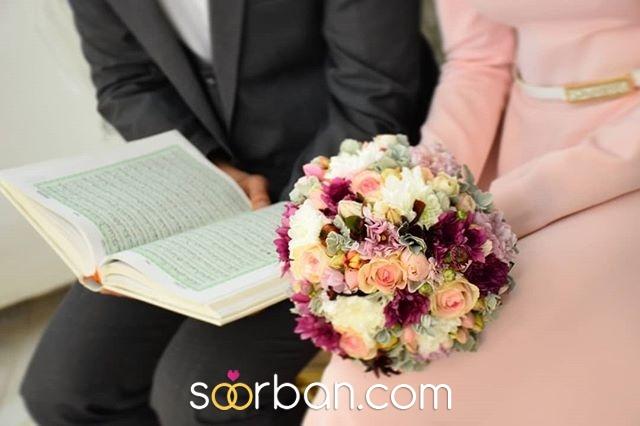 سالن عقد و ازدواج رویال قم6
