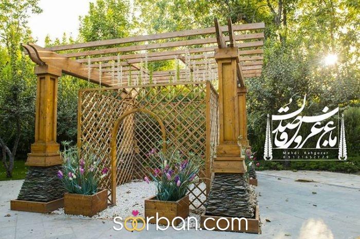باغ عروس قاصدک شهریار4