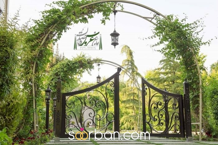 باغ عروس قاصدک شهریار3