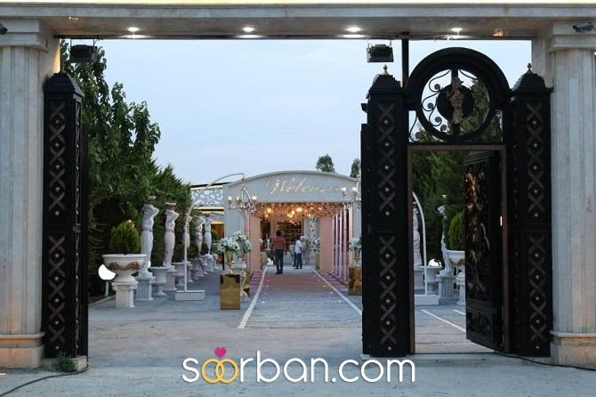باغ تالار شکوفه تهران1