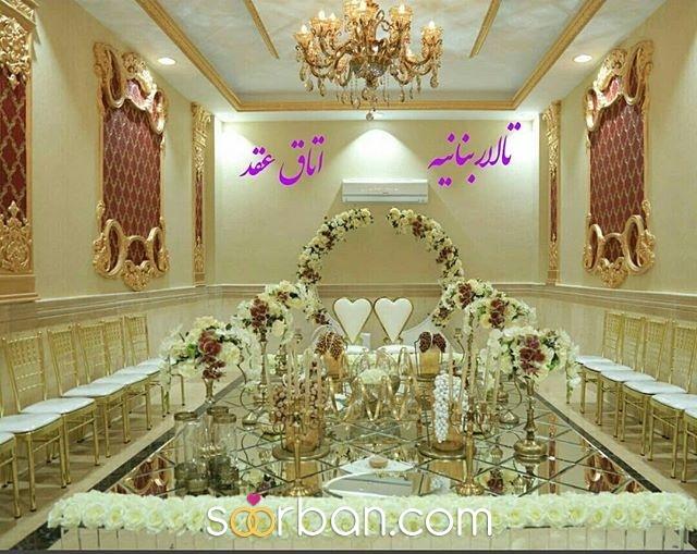 تالار بنیانه تهران1
