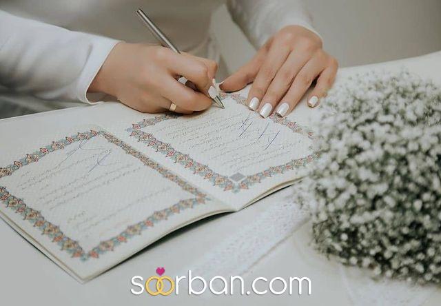 سالن عقد و دفتر ازدواج مهرگان کنگان6