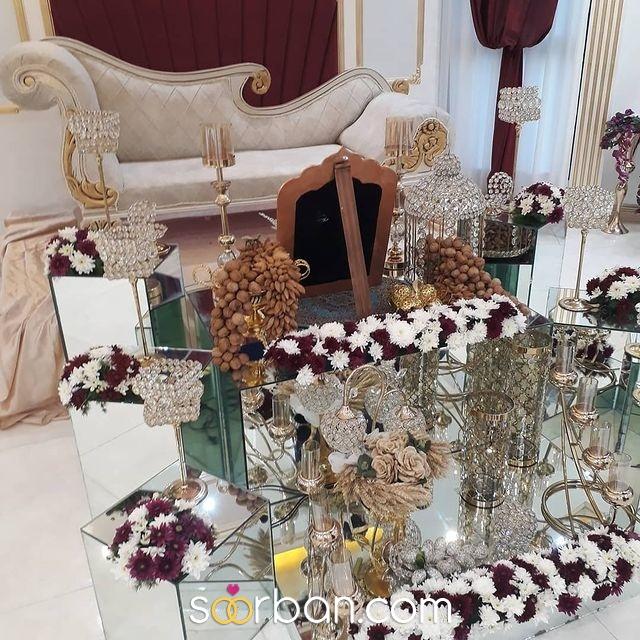 سالن عقد و دفتر ازدواج 207 اصفهان