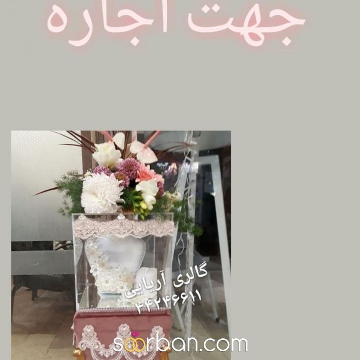 تزیینات و ست بله برون در غرب تهران5