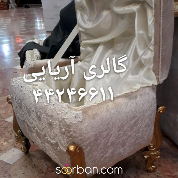 تزیینات و ست بله برون در غرب تهران2