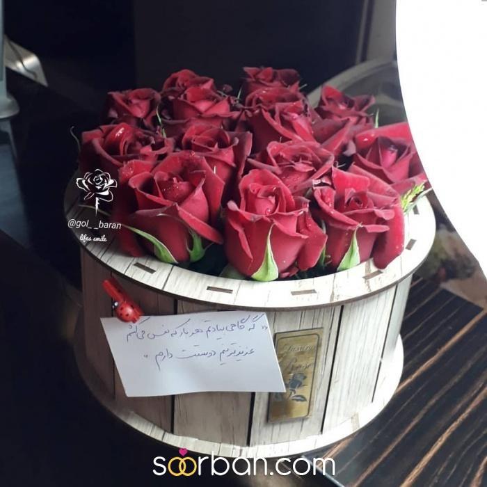 ثبت سفارش انواع باکس گل خرم اباد8