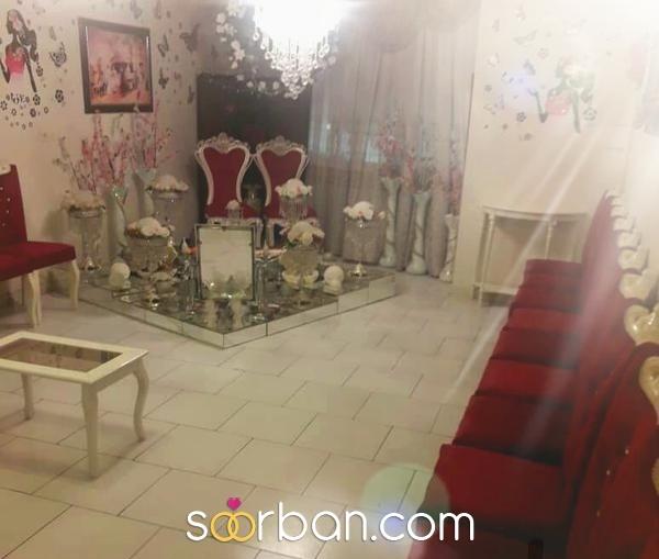دفتر ازدواج پیوند مهر تهران2