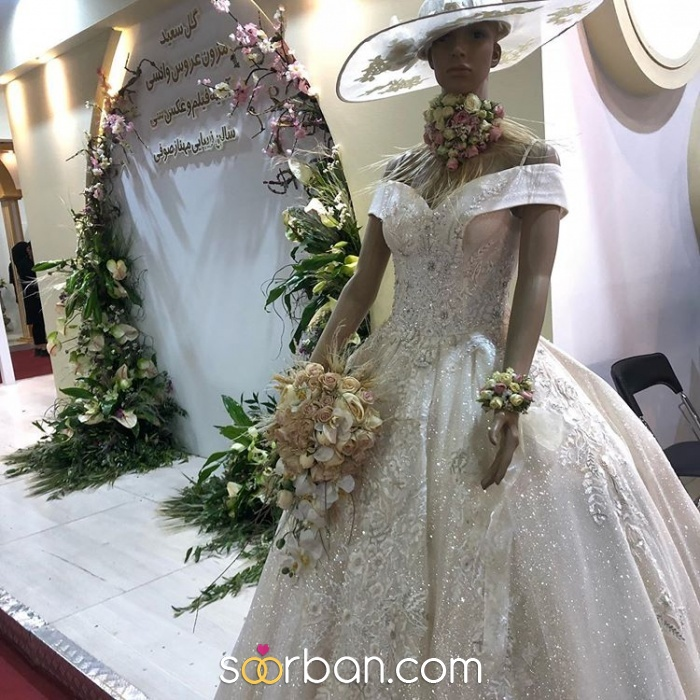 مزون لباس عروس وانسی در اصفهان1