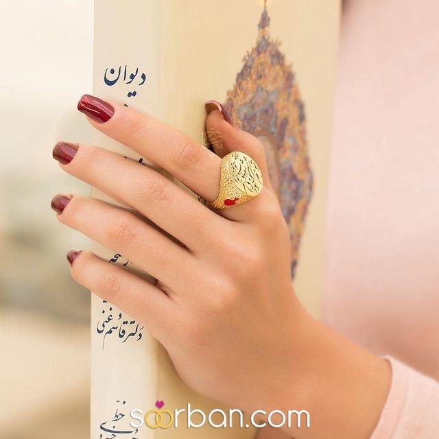 گالری طلای ساعتچی تهران8