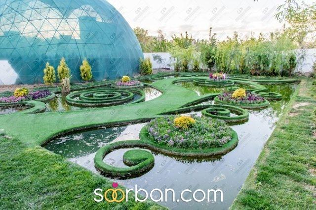 باغ عمارت عروس شهر اصفهان1
