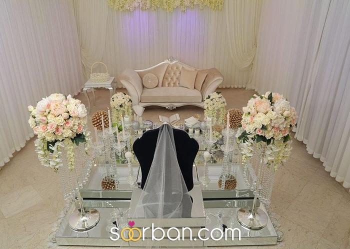 دفتر عقد و ازدواج رویای طلایی تهران2
