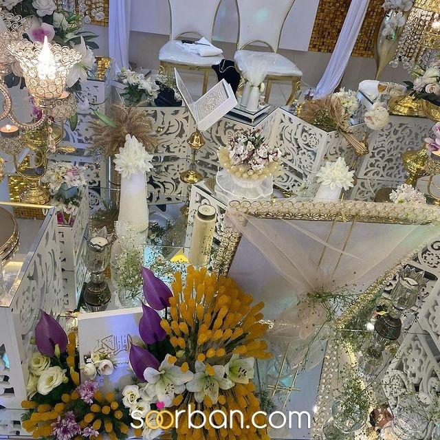 سالن عقد لابوس رامیان گلستان6