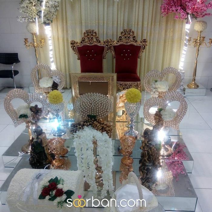 سالن ازدواج صداقت بوشهر 0
