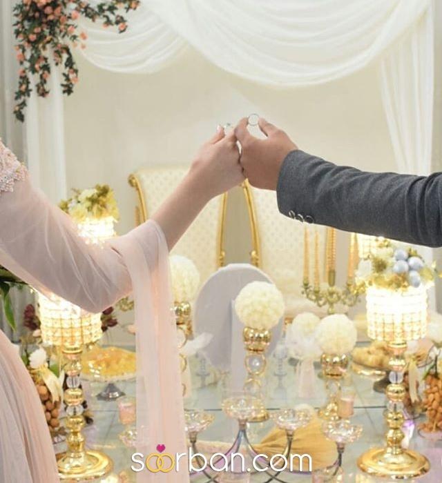 سالن عقد و ازدواج رویال قم4