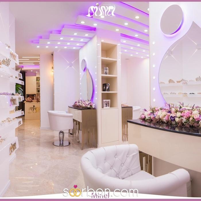 سالن آرایش و عروس مینل تهران1
